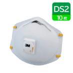(3M) 使い捨て式 防塵マスク 8511-DS2 (10枚入)