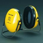 イヤーマフ 防音 H510B ぺルター製 (遮音値/NRR21dB) (3M/PELTOR) 耳栓