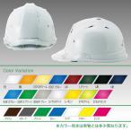 ヘルメット 作業用 ヘルメット10個以上で版代&印刷代が無料サービス! 透明バイザー&通気口付きの快適現場ヘルメット | SS-19V