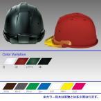 ヘルメット 作業用 ヘルメット10個以上で版代&印刷代が無料サービス! 透明バイザー&通気口付きの快適現場ヘルメット | SS-19VPRO