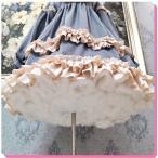ロリータ パニエ スカート ドレス