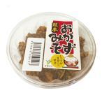 よかばいしょんしょん もろみ 醤油の実 九州熊本県産 無添加 手作り☆家庭用 ギフトに