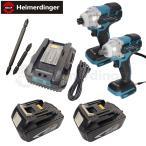 heimerdinger インパクトドライバー インパクトレンチ マキタ電池使用可能 本体+4.0Ah電池x2個+充電器 ブラシレス バッテリー充電式