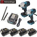 heimerdinger インパクトドライバー インパクトレンチ マキタ電池使用可能 本体+4.0Ah電池x4個+充電器 ブラシレス バッテリー充電式