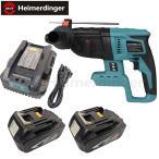 Heimerdinger ハンマードリル マキタ電池使用可能 本体+4.0Ah電池2個+充電器 充電式 コードレス インパクトドリル