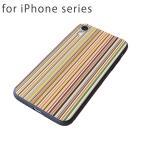 iphone12シリーズ対応 iphone用ケース ポールスミス/モノグラム デザイン 12ProMAX 12Pro iPhone SE 2020 ポールスミス ケース 送料無料
