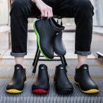 レインシューズ レインブーツ メンズ レディース 完全防水 滑り止め 男女兼用 ショートブーツ 防水 おしゃれ 梅雨対策 柔らかい 軽量
