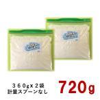ポイント消化 送料無料 オキシクリーン マルチパーパスクリーナー 720g 洗剤 漂白剤 小分け 得トク2WEEKS
