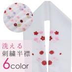女性和服, 着物 - 刺繍 半襟 白 丸輪柄 洗える 半衿 ちりめん 刺繍半襟 日本製 ポリエステル100%