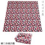 ショッピング風呂 風呂敷 大判 三巾 赤 グレー 梅柄 テーブルクロス 風呂敷バッグ 綿100% シャンタン 110cm 日本製