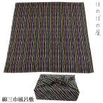 ショッピング風呂 風呂敷 大判 三巾 レインボー 黒 テーブルクロス 風呂敷バッグ 綿100% シャンタン 107cm 日本製
