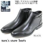 ビジネスブーツ メンズ -151- ビジネスシューズ 紳士靴 メンズ靴 スノー ブーツ ショート サイドジップ スパイク 防滑 4e ツーシーム 黒 ブラック