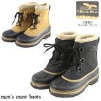 スノーブーツ メンズ -5001- ビーンブーツ ハンティングブーツ ウインターブーツ スノー ブーツ 防滑 防寒 防水 ブラック