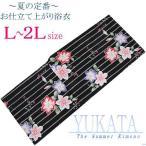 浴衣 レディース -142- 大きいサイズ L LL 綿100% 黒
