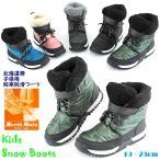 スノーブーツ キッズ -1803- 男の子 女の子 キッズブーツ ショート スノー ブーツ スパイク 防滑 防寒 内ボア