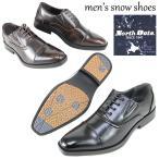 ビジネスシューズ メンズ -109- 紳士靴 メンズ靴 スノーシューズ レースアップシューズ スパイク 防滑 4e ストレートチップ 内羽根