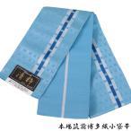 半幅帯 正絹 -11- 博多帯 半幅 長尺 リバーシブル 袴 着物 シルク100% 日本製