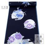 浴衣反物 レディース -121- 綿100% 日本製 紺 月 花柄