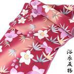 浴衣反物 レディース -123- 綿100% 日本製 花柄 赤 墨黒 紺 紫 ガミング加工