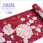 浴衣反物 レディース -586- 綿100% 赤 紫陽花 日本製