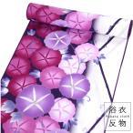 浴衣反物 レディース -69- 綿100% 白 紫 朝顔 ラメ 日本製