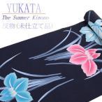 浴衣反物 レディース -539- 綿100% 紺色 菖蒲 日本製