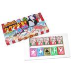 大阪限定カタヌキ菓子詰め合わせ 景品 おもちゃ 子供会 お祭り くじ引き 縁日 お子様ランチ