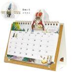 ダヤン カレンダー ポップアップデスクオン2019 卓上 ダヤン わちふぃーるど 猫雑貨 猫グッズ