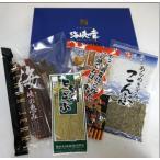 佐井村漁協製品詰め合わせ(鮭とば、ホタテソフト、こんぶ)