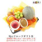【青木フルーツ】おまかせフルーツギフト 7000円 果物 詰め合わせ[メロン さくらんぼ シャインマスカット](クール便)