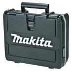 マキタ電動工具 充電式インパクトドライバTD171/TD161用プラスチックケース 821750-2