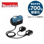 マキタ電動工具 バッテリアダプタ BAP182 A-62088