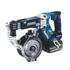 マキタ電動工具 充電式オートパックスクリュードライバ FR451DZ 18V 本体のみ(バッテリ・充電器・ケース別売)
