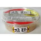 ショッピング新潟 塩麹 120g平カップ詰