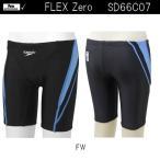 SD66C07 FW 140サイズ 競泳水着 ジュニア 男子 SPEEDO スピード FINA承認モデル FLEX Zero ジュニアジャマー