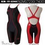 N2MG7430 96 140サイズ FX・SONIC MIZUNO ミズノ ジュニア女子競泳水着 ハーフスーツ