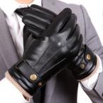 【WARMEN】PU 手袋 メンズ PUレザー 冬 防寒 タッチパネル対応 スマホ手袋 グローブ スマートフォン 手袋 カジュアル アウトドア PM008PC