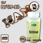 セール お歳暮 送料無料 人間にもワンちゃんにも最適 蚊、ゴキブリ、ダニ、カビはヒバ油が大嫌い!セール 水に溶けやすいヒバ油 ナノヒバオイル500ml