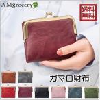 財布 レディース 二つ折り がま口 コンパクト 小さめ 2つ折り カード入れ かわいい がまぐち ガマ口 スリム オシャレ 合皮 軽い 小さい