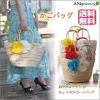 ショッピングプールバッグ 女の子 かごバッグ レディース 送料無料 トートバッグ カゴバッグ 花 カラフル 可愛い シンプル 女の子 プレゼント
