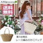 aomushi_kagobagy01