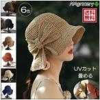 新商品 麦わら帽子 リボン プレゼント 父の日 春 夏 uvカット 日焼け止め 可愛い 折り畳み 日除け 紫外線防止 サイズ調整