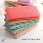 送料無料シンプルなデザインのカード財布 カードがたくさん入る薄い財布
