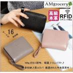 二つ折り財布 ミニ財布 本革 軽量 送料無料 コンパクト 大容量 薄い 可愛い シンプル 女の子 レディース