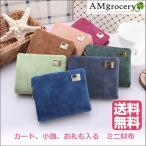 三つ折り財布 レディース ミニ財布 送料無料 チャーム付き カードも小銭も入る 四角いチャーム 可愛い コンパクト
