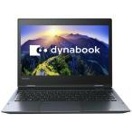 東芝 dynabook V72/FL PV72FLP-NEA ノートパソコン
