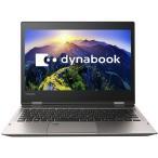 新品同様 東芝 dynabook V62 V62/B PV62BMP-NJA [オニキスメタリック]