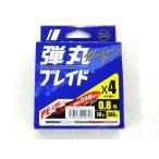 メジャークラフト(Major Craft) 弾丸ブレイド X4 0.8号 300m マルチカラー DB4-300/0.8MC