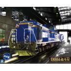 1/45 OJトレインミュージアム No.1 ディーゼル機関車 DD51 北斗星 アオシマ