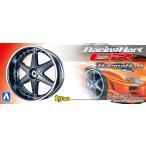 [処分特価]レーシングハート TypeCR (ガンメタリック) 1/24 Sパーツタイヤ&ホイールセット No.130 #プラモデル